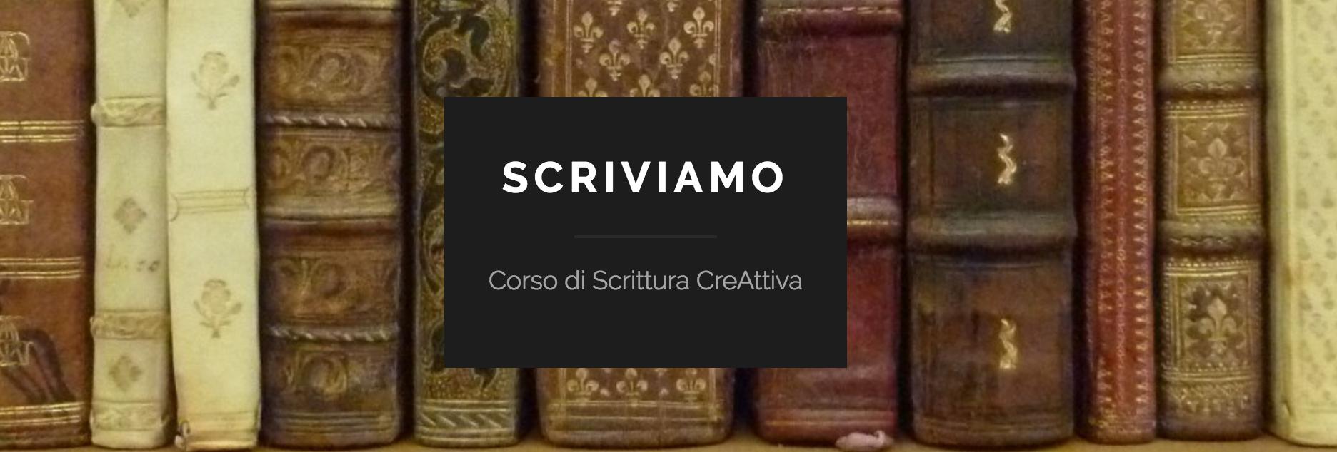 VI Corso di Scrittura (autunno 2016)